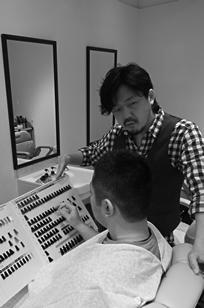 Takaharu Tanaka